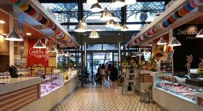Photo of Italian Restaurant Mercado Victoria at Victoria Avenue, Cordoba, Spain