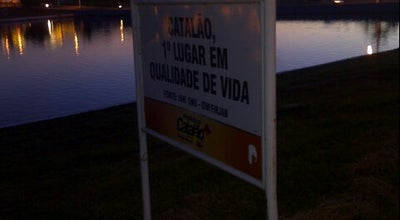 Photo of Lake Lago das Mansões™ at Brazil