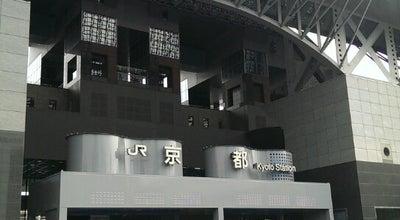 Photo of Train Station JR 京都駅 中央口 at 下京区東塩小路町901, Kyoto 600-8216, Japan