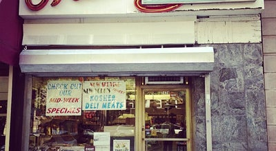 Photo of Deli / Bodega Murrays Sturgeon Shop at 2429 Broadway, New York, NY 10024, United States