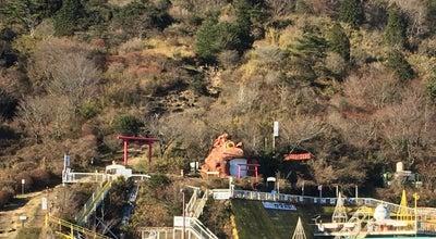 Photo of Theme Park ガマ大明神 at 筑波1, つくば市 300-4352, Japan