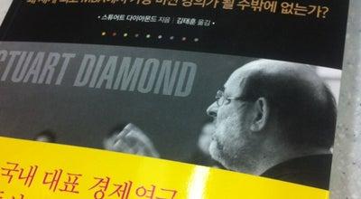 Photo of Bookstore 신원문고 at 동구 중앙로 215, 대전광역시, South Korea