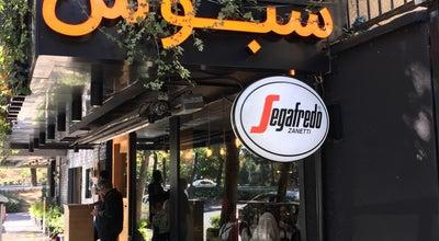 Photo of American Restaurant Saboos Bakery Cafe at Alef St., Tehran 11369, Iran
