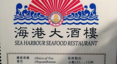 Photo of Chinese Restaurant Sea Harbour at 3939 Rosemead Blvd, Rosemead, CA 91770, United States