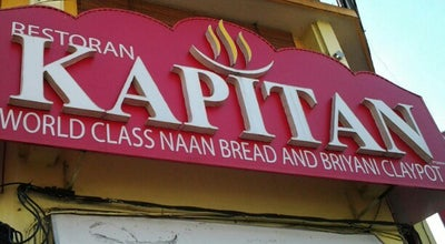Photo of Indian Restaurant Kapitan Restaurant at 93 Lebuh Chulia, George Town 10200, Malaysia