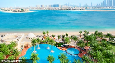 Photo of Hotel Kempinski Hotel & Residences Palm Jumeirah at Crescent West, Dubai 213208, United Arab Emirates