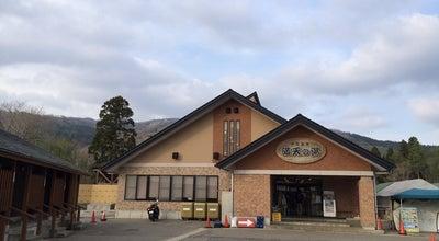 Photo of Spa 満天の湯 at 白鳥町石徹白1-19, 郡上市 501-5231, Japan