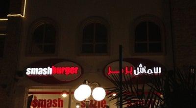 Photo of Burger Joint Smashburger at 53, Kuwait, Kuwait