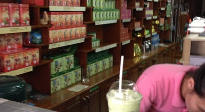 Photo of Tea Room สุวิรุฬห์ ชาไทย Suwirun Tea at Thanalai Rd, Muang Chiang Rai 57000, Thailand
