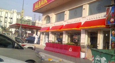 Photo of Burger Joint Al Baik Sharraya at Makkah (Mecca), Saudi Arabia