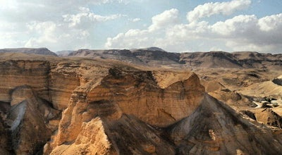 Photo of Historic Site Masada (מצדה) at Judea Desert, Masada, Israel
