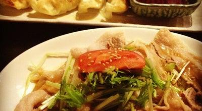 Photo of Sake Bar 琉球亭 at 字谷茶1593-8, 国頭郡 恩納村 904-0412, Japan