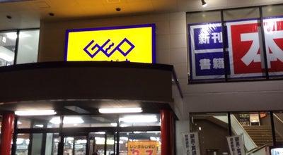 Photo of Bookstore GEO 名護びいまた店 at 大北5-22-18, 名護市 905-0019, Japan
