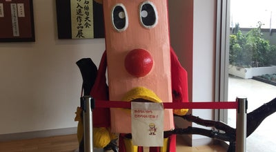 Photo of Library 藤枝市立駅南図書館 at 前島1-7-10, 藤枝市 426-0067, Japan