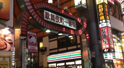 Photo of Tourist Attraction Kabukicho at 歌舞伎町, Shinjuku 160-0021, Japan