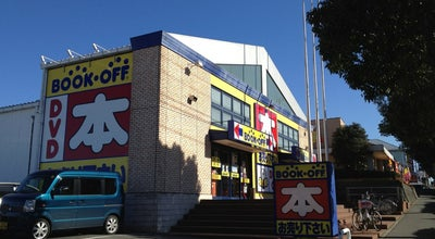 Photo of Bookstore BOOKOFF 佐倉王子台店 at 王子台2-28-8, Sakura 285-0837, Japan