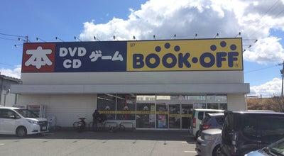 Photo of Bookstore BOOK OFF 掛川店 at 大池2999-1, 掛川市 436-0043, Japan