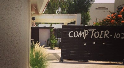 Photo of Cafe Comptoir 102 at 102 Beach Road, Dubai, United Arab Emirates