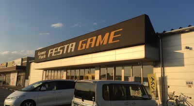Photo of Arcade FESTA古河 at 松並2-18-10, 古河市, Japan