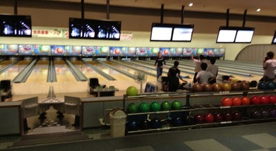 Photo of Bowling Alley パークレーンズ at 大畑町5-156, 多治見市 507-0818, Japan