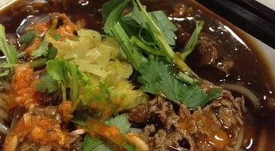 Photo of Asian Restaurant Kim moh restaurant at 5000f Marine Parade Road Laguna Park, Singapore 449289, Singapore