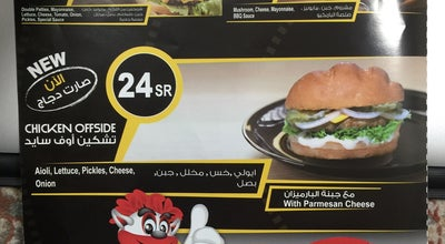 Photo of Restaurant Burger Nook at King Saud Branch Rd, Al Hada, Al Khobar 34439, Saudi Arabia