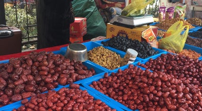 Photo of Flea Market Muslim Market at Changde Lu, 上海市, 上海, China