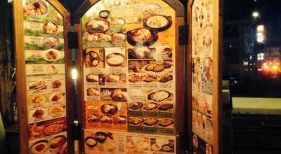 Photo of Steakhouse びっくりドンキー 浜松萩丘店 at 萩丘2丁目26-12, 浜松市中区, Japan