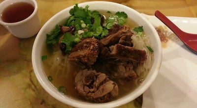 Photo of Asian Restaurant Phnom Penh Noodle House at 660 S King St, Seattle, WA 98104, United States