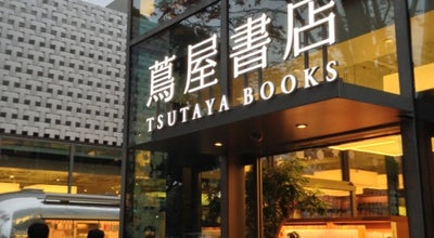 Photo of Other Venue T-1 TSUTAYA BOOKS蔦屋書店 at
