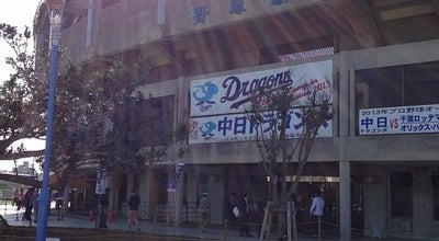 Photo of Baseball Field 北谷公園野球場 at 字美浜2, 中頭郡北谷町, Japan