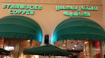 Photo of Coffee Shop Starbucks at Souk Al Bahar, Dubai, United Arab Emirates