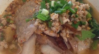 Photo of Ramen / Noodle House เบญจ เตี๋ยวหมูทุบ at 121-123 (หลังศาลากลาง), Nakhon Ratchasima 30000, Thailand
