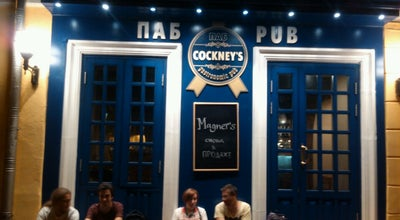 Photo of Bar Cockney's Pub at Калашный Пер, 9, Moscow 125009, Russia