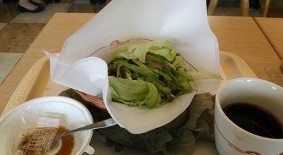 Photo of Burger Joint モスバーガー 金沢中央バイパス店 at 西都1-277, 金沢市 920-8202, Japan
