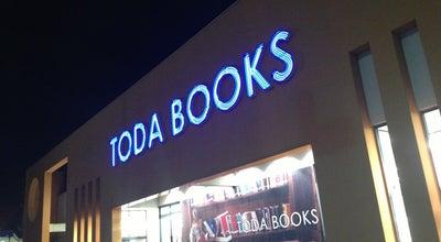 Photo of Bookstore 戸田書店 藤枝東店 at 大手1-22-40, 藤枝市 426-0033, Japan