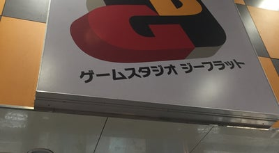 Photo of Arcade ジーフラット姫路東駅前店 at 東駅前町59, 姫路市 670-0926, Japan