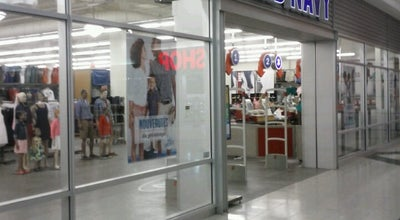 Photo of Clothing Store Old Navy at 2700, Boul Laurier, Québec, QC G1V 2L8, Canada