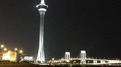 Photo of Tourist Attraction Macau Tower Convention & Entertainment Centre at 南湾新填海区, Macau, China