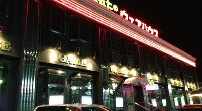 Photo of Arcade ウェアハウス 岩槻店 at 岩槻区加倉3-3-63, さいたま市 339-0056, Japan