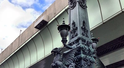 Photo of Historic Site Nihonbashi at 日本橋, Chuo 103-0027, Japan