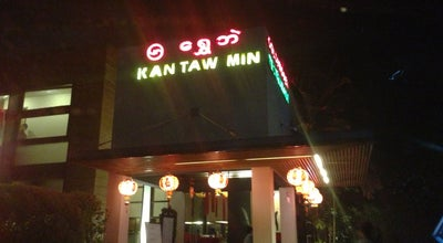 Photo of Chinese Restaurant Golden Duck Kan Taw Min at U Wizarya Road, Myanmar