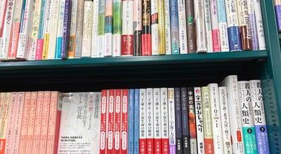 Photo of Bookstore 喜久屋書店 帯広店 at 西4条南12-3, 帯広市 080-0014, Japan