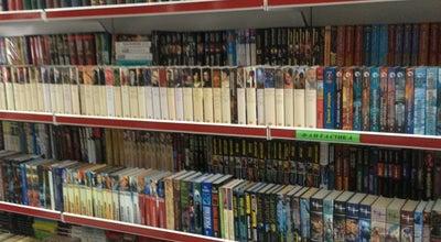 Photo of Bookstore «Эврика» at Russia