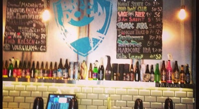 Photo of Bar Brew Dog at 56 Sankt Eriksgatan, Stockholm 112 34, Sweden