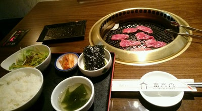 Photo of BBQ Joint 焼肉レストラン 南大門 at 北栄1-17-14, Urayasu, Japan