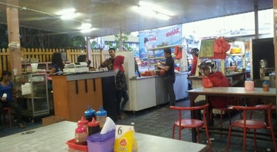 Photo of Arcade Cafetaria Tanjung Mulia at Indonesia