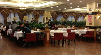 Photo of Chinese Restaurant 太熟悉家常菜 Tai Shu Xi Restaurant at 朝阳区惠新东街, 北京, 北京, China