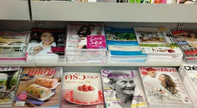 Photo of Bookstore SE-ED Book @Lotus Klaeng at Tesco Lotus สาขาแกลง, แกลง 21110, Thailand
