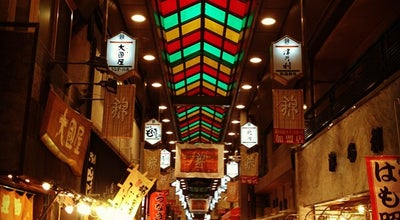 Photo of Market 錦市場 (京都錦小路商店街 / Nishiki Food Market) at 中京区富小路通四条上る西大文字町609, 京都市 604-8054, Japan